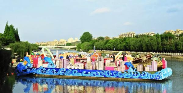 提前剧透!看大运河文化旅游博览会开幕式现场全景呈现!