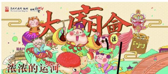 中国大运河庙会10月17日正式开幕,连续7天,等你来玩
