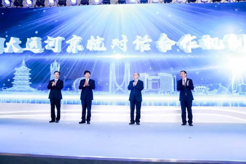"""唱响""""双城记"""" ,中国大运河文化带京杭对话活动开幕"""