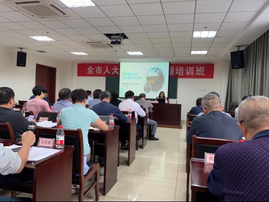杭州运河综保中心受邀为市人大教科文卫工作委员会授课