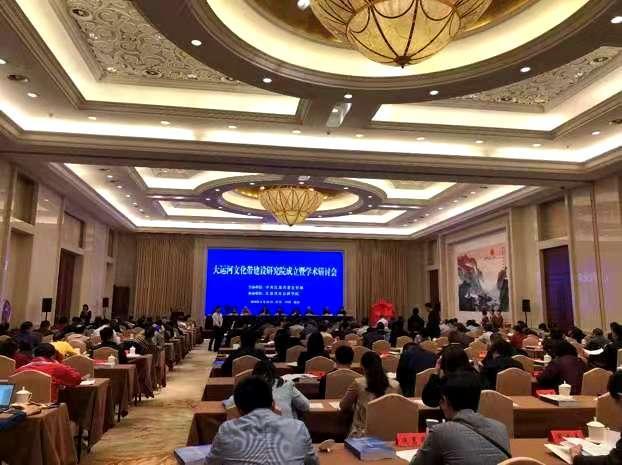 大运河文化带建设研究院在京成立,聚力推动大运河文化保护和传承发展